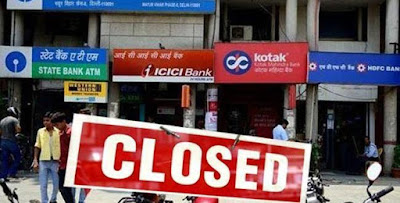 Banks Will Be Closed For 11 Days This October Finish Bank Work