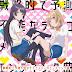 ▷ Descargar Osananajimi ga Zettai ni Makenai Love Comedy OST - OP&ED + Insert Song [Extendido] [MP3-320Kbps]