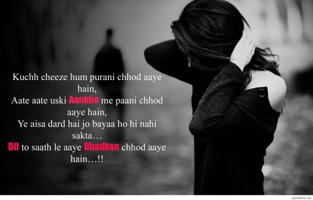 sad image for girl with sad girl wallpaper hd
