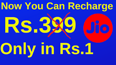Jio 399 free recharge October-2019 Offer
