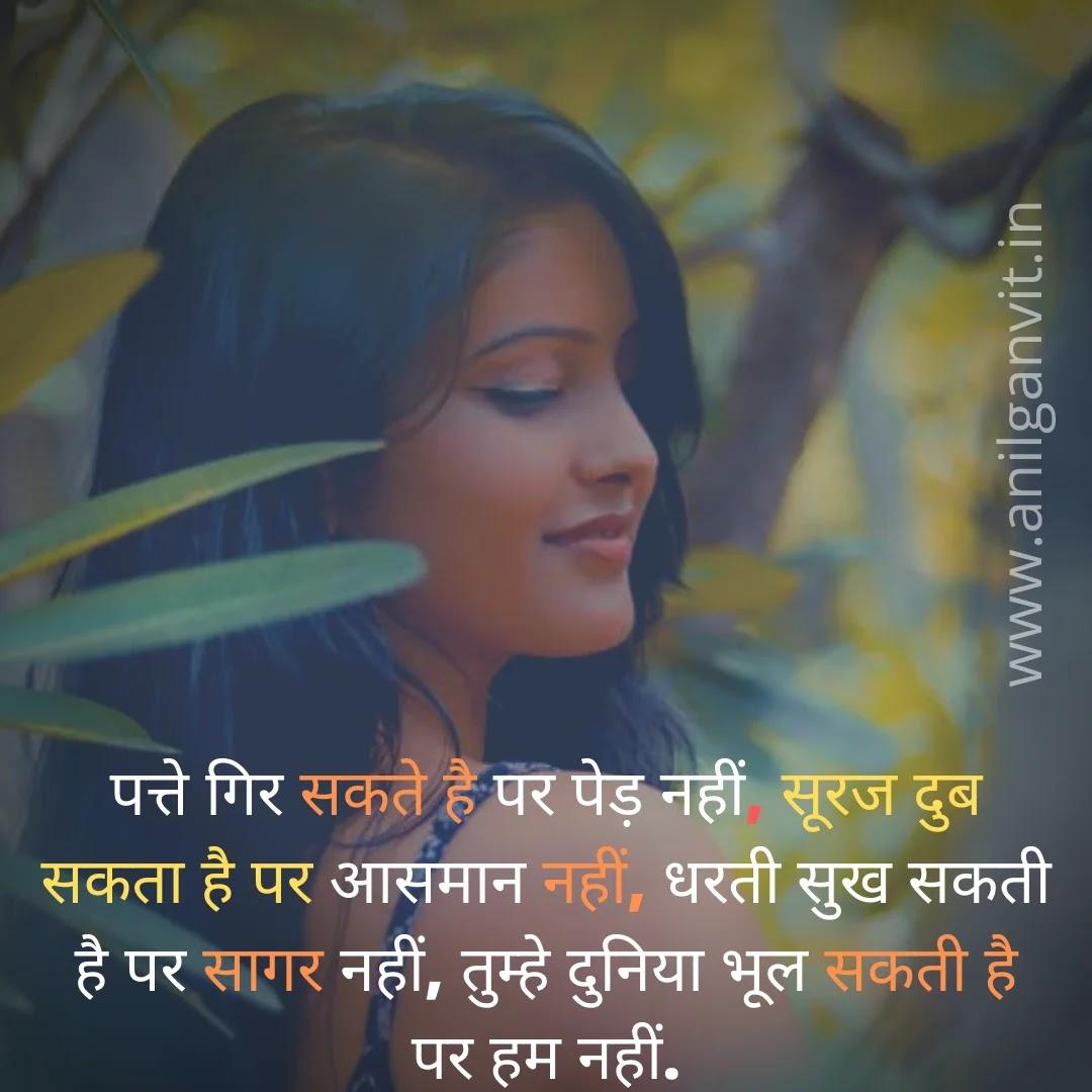 sad shayari in hindi-3