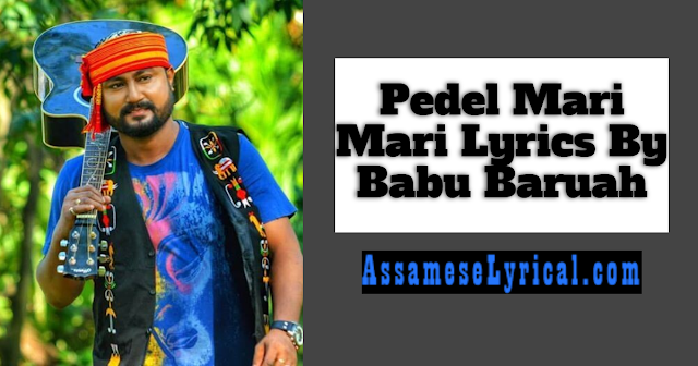 Pedel Mari Mari Lyrics