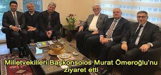 Εκείνοι οι Μουσουλμάνοι βουλευτές μας τι κάνουν για τους Έλληνες αιχμαλώτους;