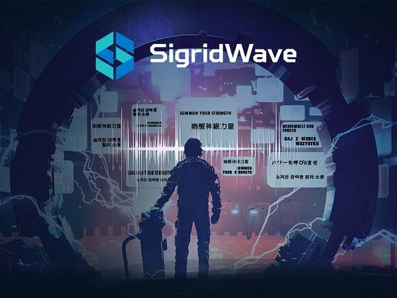 Acer's SigridWave In-Game Live AI Translator for Planet9