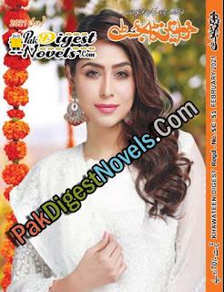 Khawateen Digest February 2021 Pdf Download