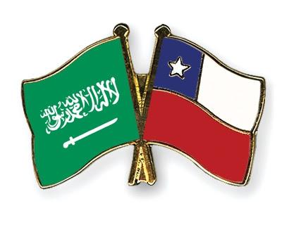مشاهدة مباراة السعودية وتشيلي بث مباشر اليوم