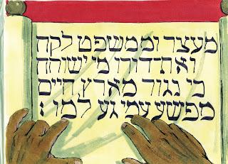 Isaiah 53:8