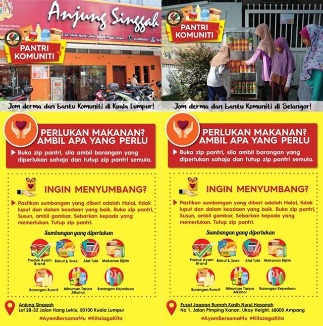 Flyers #AyamWithU di Anjung Singgah dan Pertubuhan Kebajikan Kasih Nurul Hasanah
