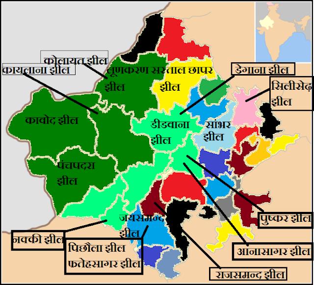 राजस्थान की झीलों का मानचित्र