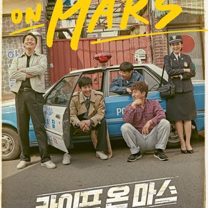 (Review) Life On Mars, Antara Khayalan dan Kenyataan