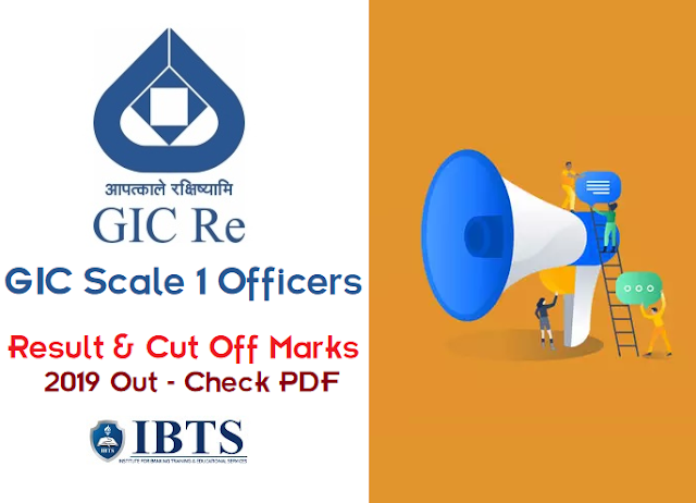GIC Scale 1 Officers Result & Cut Off Marks 2019 Out - Check PDF
