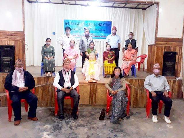 Gorkhas in Kohima honour Architect of Nepali language