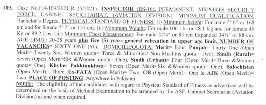 Inspector ASF Jobs 2021 Last Date - www.asf.gov.pk Jobs 2021 Application Form - Airport Security Force Jobs 2021