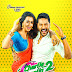 Charlie Chaplin 2 (2019) Hindi Dual Audio 480p UNCUT HDRip 400MB | 720p UNCUT HDRip 1.5GB