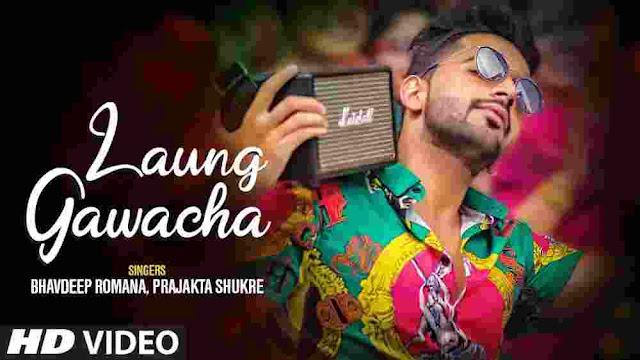 Laung Gawacha Lyrics