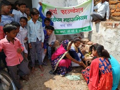 सूर्या फॉउंडेशम द्वारा पूरे भारत के साथ साथ मालनपुर में पौधरोपण किया   Bhind News