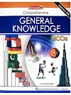 Download Free Caravan General Knowledge Complete Book In PDF for free New Edition