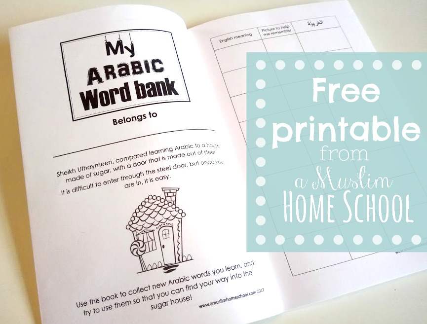 a muslim homeschool: Arabic word bank for kids
