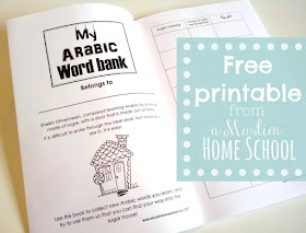 Build kids Arabic vocabulary with this free Arabic word bank printable