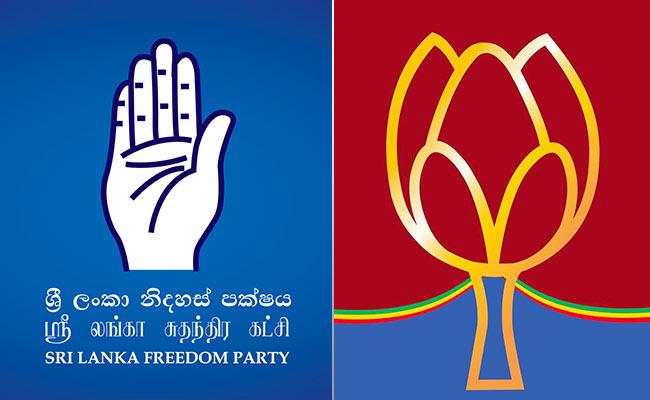 இன்று இரவு ஸ்ரீ லங்கா சுதந்திரக் கட்சி மற்றும் கோட்டாபய இடையிலான பேச்சுவார்த்தை!