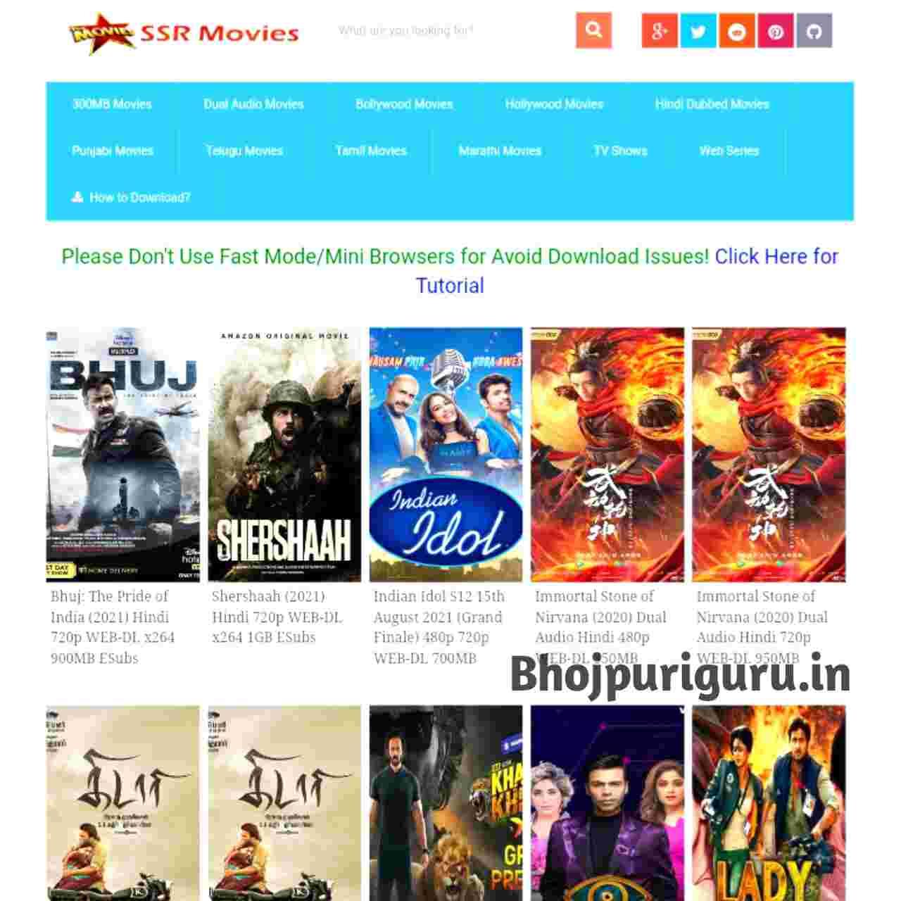 SSRmovies 2021: SSR Movies 300MB Dual Audio Hollywood, Bollywood And Hindi Dubbed Movies Download - Bhojpuri Guru
