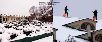Автор фото председатель НСНБР А.Г.Огнивцев.