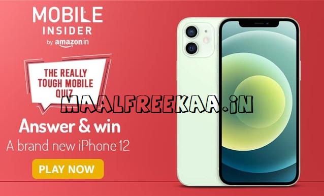 Mobile Insider Game On Amazon Win Free iPhone 12