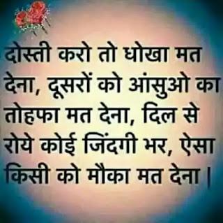 friendship whatsapp dp hd image