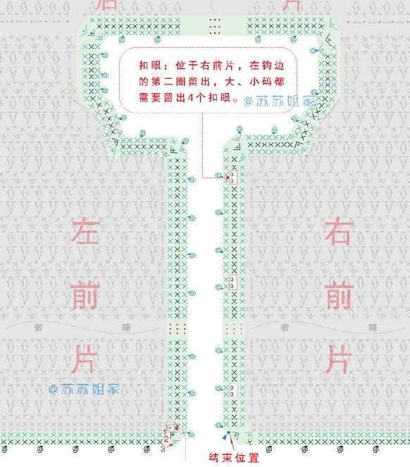 Схемы вязания детского жилета со зверюшками на карманах (5)