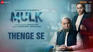 Thenge Se Song Lyrics | Mulk | Sunidhi Chauhan | Bollywood Song