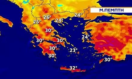 Κλέαρχος Μαρουσάκης: Με καλοκαιρινό καιρό η μεγάλη εβδομάδα και το Πάσχα