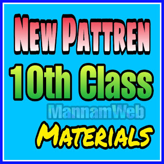 AP 10th class AP tenth class New pattern Materials AP SSC New pattern materials ,AP New pattern CCE Materials as per SCERT Norms ,Guidelines Telugu , Hindi ,English ,Maths ,Physics ,Biology ,Social Telugu English medium materials to get 10 10 GPA