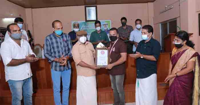 News, Kasaragod, Kerala, Stop Skipping, Most Stop Skipping, Kabaddi player, Shijith Vengat, High Range Book of World Records,