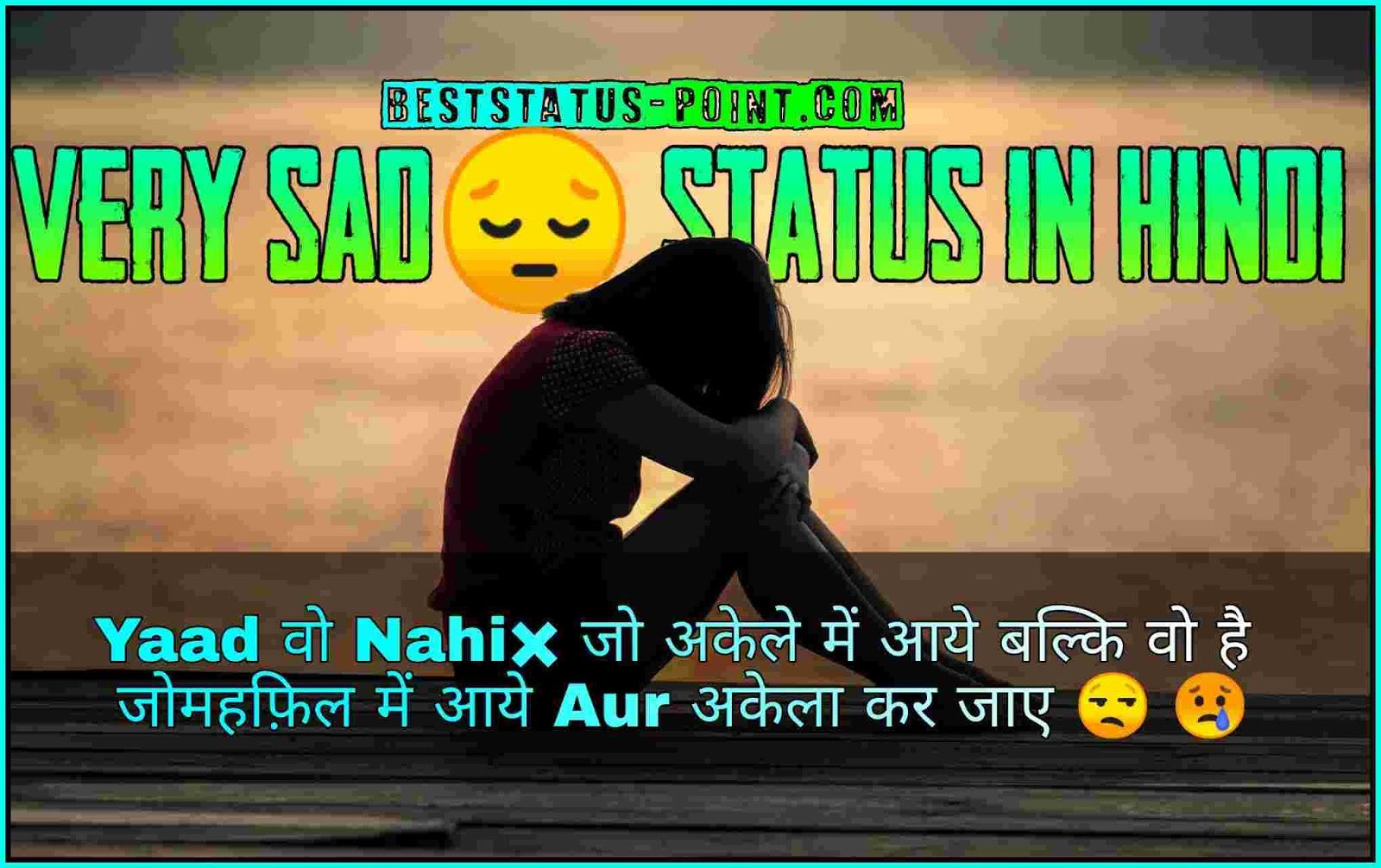Very_Sad_Status_in_Hindi_Images