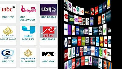افضل تطبيق لمشاهدات القنوات المشفرة العربية والأجنبية لهذه العام 2020