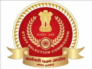 SSC CPO 2020: दिल्ली पुलिस और CAPF में 1564 सब इंस्पेक्टर पदों के लिए ऑनलाइन आवेदन करें