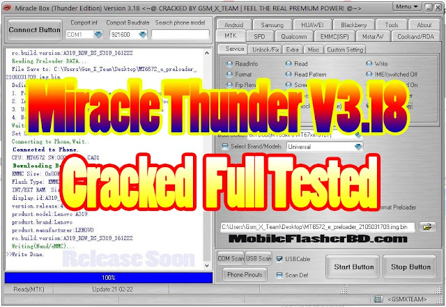Miracle Thunder V3.18 Full Cracked BY GSM_X_TEAM Free Download Release Soon 2021