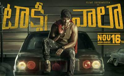 Taxiwaala (2018) Hindi + Telugu + Tamil + Malayalam Movie Download 480p