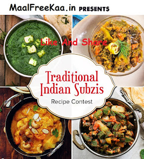 Sabzi Recipe