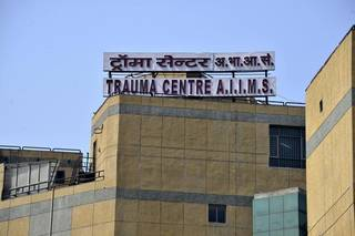one-died-in-truma-center-aaiims