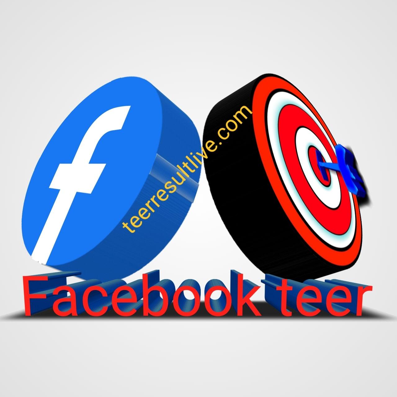 Facebook teer