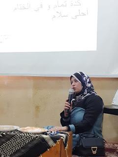 IKPM Cabang Kairo Adakan Pelatihan Bahasa 'Amiyah