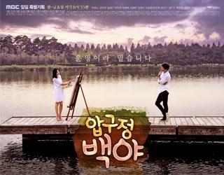KOREA DRAMA Apgujeong Midnight Sun