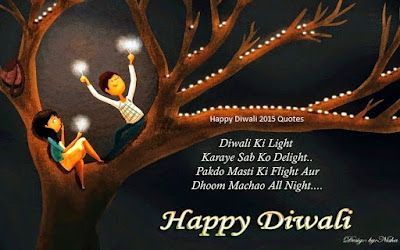 Happy Diwali 2016 Images