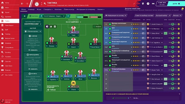 Free Download Football Manager 2020