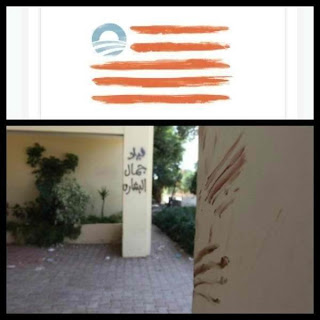 J. Christopher Stevens, U.S. Ambassador To Libya, And 3 Embassy Staffers Killed In Attack On American Consulate In Benghazi