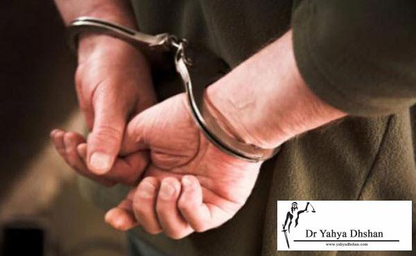 العود في الجرائم الجنائية
