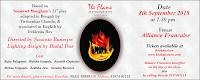 sacred flame - Maugham