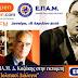 """Ε.ΠΑ.Μ. - Ο Δ. Καζάκης στην εκπομπή """"Πολιτικοί Διάλογοι"""" στην ERTOpen. 18/04/2016."""