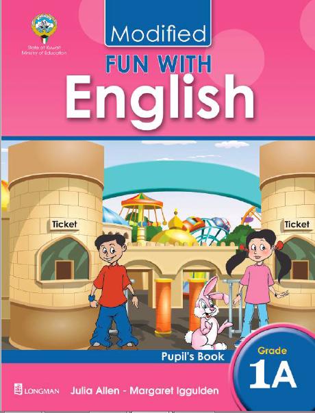تحميل كتاب اللغة الانجليزية للصف الأول الابتدائي الفصل  الدراسي الأول